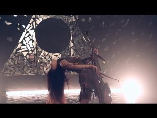 Tina Guo - Dragonborn (Skyrim)