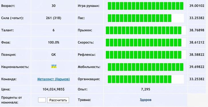 OBrvPYGA7Os.jpg