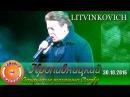 Евгений Литвинкович (LITVINKOVICH) Открытие магазина Comfy @Кропивницкий 30.10.2016