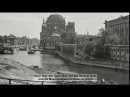 Fahrt mit der S-Bahn durch das Berlin von 1947 - Fotos: Harry Croner | Stadtmuseum Berlin