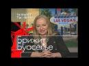 """Жириновский говорит на французском в программе """"Гордон Кихот"""""""