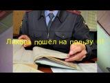 Ликбез для участкового РФ от гражданина СССР