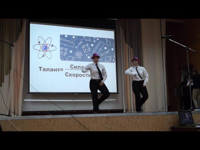 Звездопад2015 МГУ им Огарева Сёстры Бордачёвы