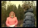 Янина Вайда в передаче Заповедная Область на Месте Силы Скала Любви