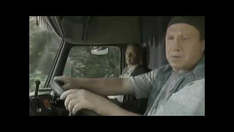 Охота на асфальте (2005) 1 серия - car chase scene