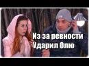 Дом-2 Последние Новости на 18 Апреля Раньше Эфиров (18.04.2016)