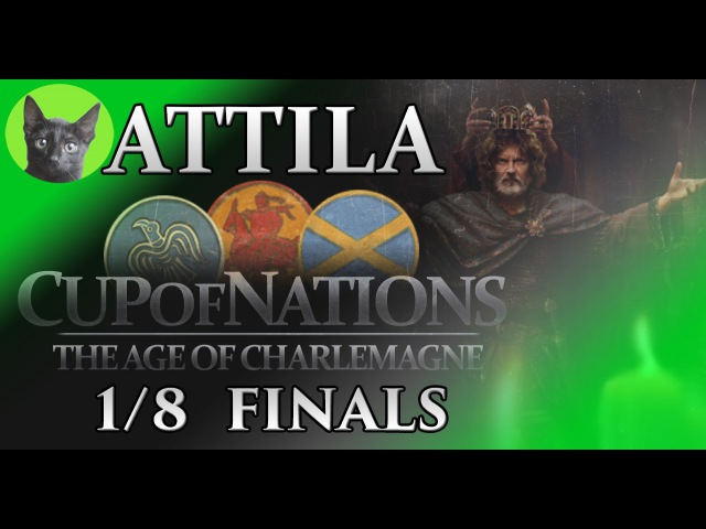 Total War-Attila-CoN(AoC)-1/8 Finals 7-houseplant/WOLF (Austuria) vs Patronus/VM (Mercia)