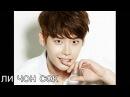 Топ 15 красивых актеров Южной Кореи