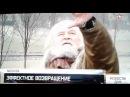 ИВАН КУЛЕБЯКИН - РАЗОГНАЛ СНЕГОПАД С ПОМОЩЬЮ СИЛЫ МЫСЛИ