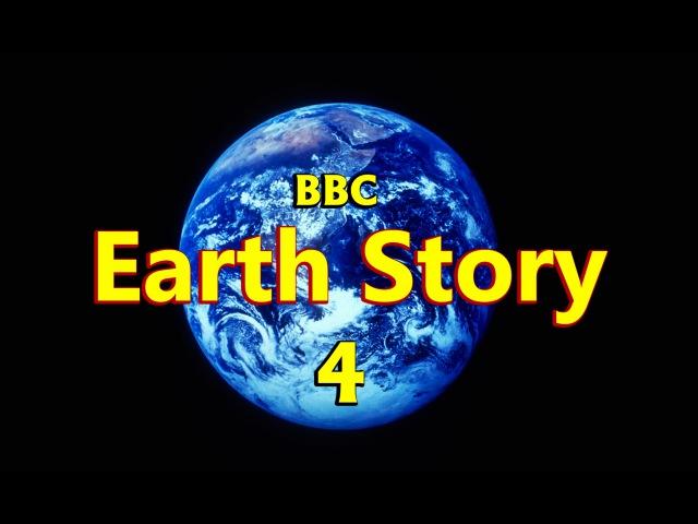 BBC: История Земли: Живая Планета