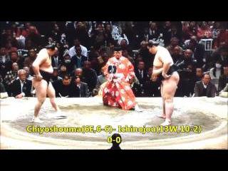 Sumo -Hatsu Basho 2017 Day 13, January 20th -大相撲初場所 2017年 13日目