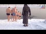 -35 на улице, +7 в воде! Енисей-БАТЮШКА! -35 On the street, 7 in the water!..