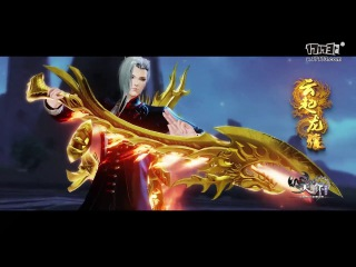 Revelation Online 天谕 - Collection New Weapons
