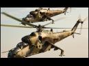 Сирия Вертолеты России ВКС РФ МИ 24 против боевиков ИГИЛ только лучшие кадры Syria