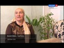 Дахаран Этюдаш Хож Бауддин Исраилов Магамадова Мадина Чечня