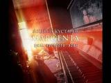 Margenta &amp Андрей Кустарёв - 2016 - Блюз Для Розы
