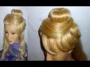 Быстрая причёска для средних/длинных волос. Вечерняя причёска на выпускной/свадебная причёска