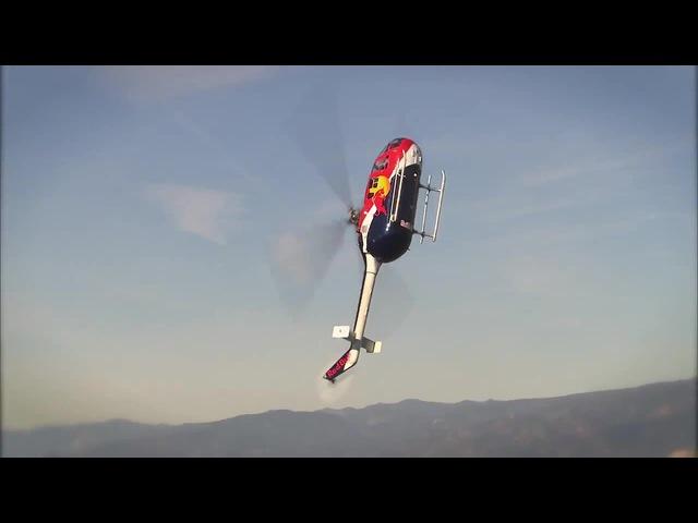 Трюки на вертолете, Red Bull окрыляет!)