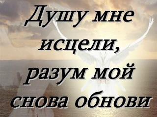 Наполняй Дух Святой Hillsong Небеса на Земле