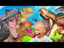 НОВЫЙ МУЛЬТИК ПРО ДИНОЗАВРОВ для детей. Пополнили коллекцию динозавров. Видео д ...