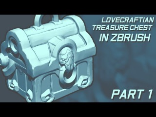 Creating 3D Game Props in Zbrush - Lovecraftian Treasure Chest Part 1