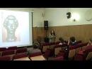 Гвоздева И А Римская матрона жизнь и судьба лекция