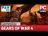 Геймплей Gears Of War 4 на ПК с мышью и клавиатурой