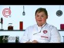 Справятся ли участники с кулинарными загадками юного шефа – МастерШеф 6. Анонс. Смотрите 6 сентября