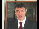 Борис Немцов на ОРТ. Интервью 1998