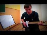 Bon Jovi - Bed of roses (guitar cover). Part 2 + SOLO. Фрагмент урока в школе Maestro.