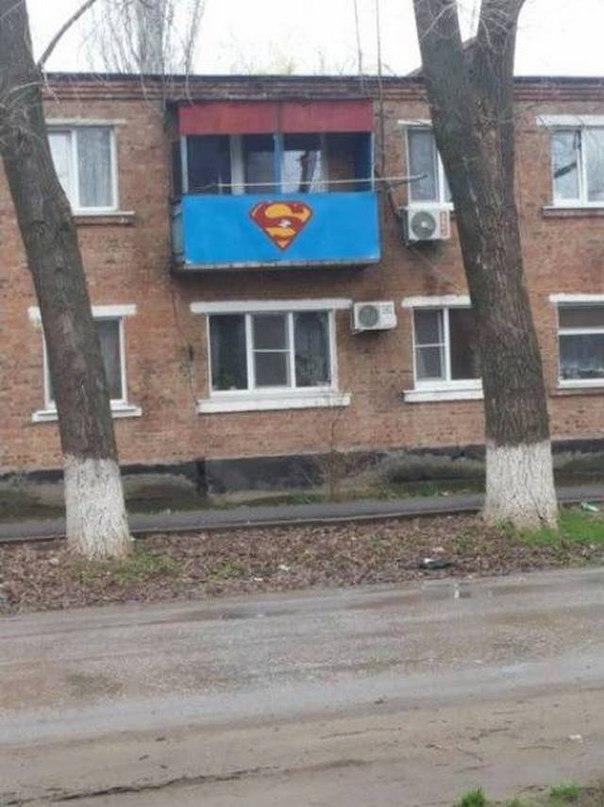 Логово Супермена %)