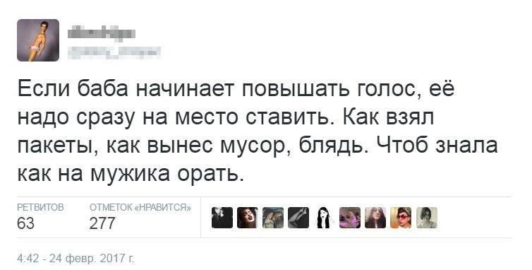 Мужикам на заметку! %)