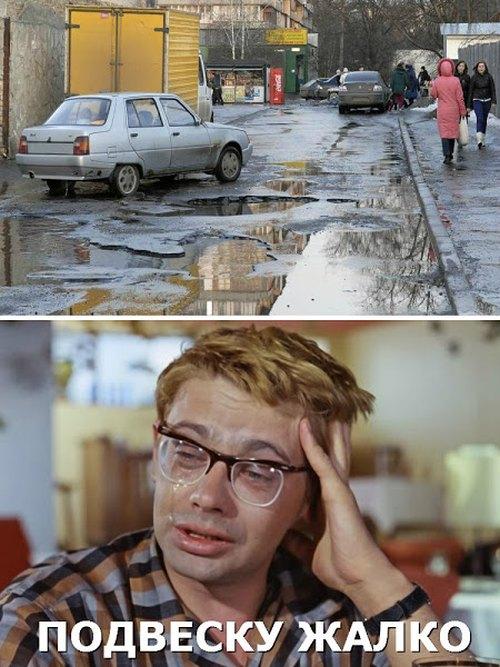 Обстановка а дорогах...