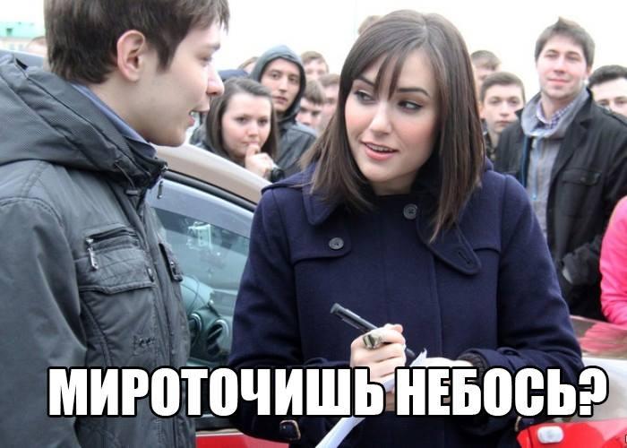 На злобу дня %)