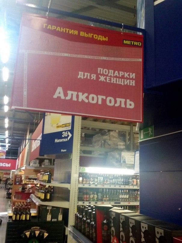 Беспроигрышный вариант подарка %)