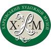 Харківський художній музей ХХМ