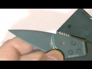 Нож кредитная карта CardSharp 2 Credit Card KNIFE