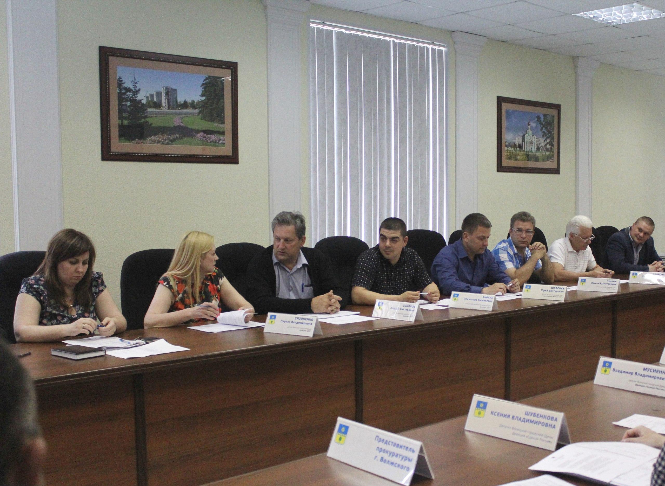 Комиссия по бюджету, налогам и финансам