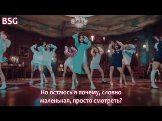 TWICE - TT (рус караоке от BSG)(rus karaoke from BSG)