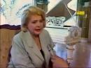 Программа Александра Невзорова 600 секунд 13 июня 1991 год