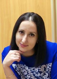 Евгения Домрачева