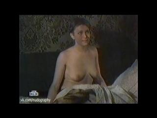 Анна Гуляренко голая в фильме