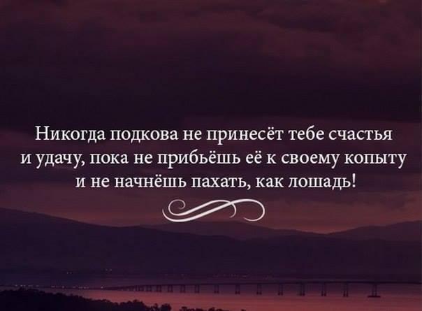 Лучшие способы самомотивации 1. Игнорируйте то, что неважно для вас.