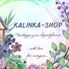 Kalinka-Shop! Чипборды для скрапбукинга