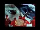 Одноглазый фонарь атамана – Али-Баба и сорок разбойников (1983)