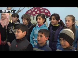 «Пусть всегда будет солнце»_ сирийские школьники исполнили песню на русском язык