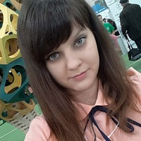 Вероника Просвирякова
