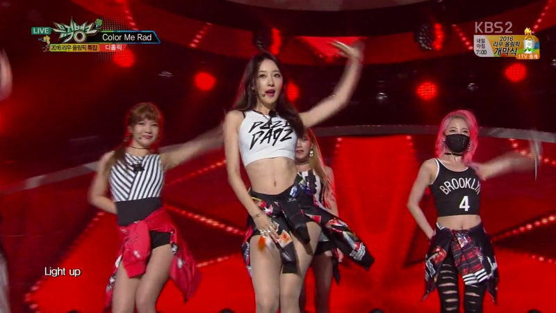 [Perf] D.Holic - Color Me Rad (160805 KBS Music Bank)