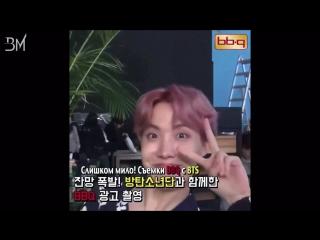 [RUS SUB][08.03.17] BTS shooting CF behind the scene @ BBQ Chicken