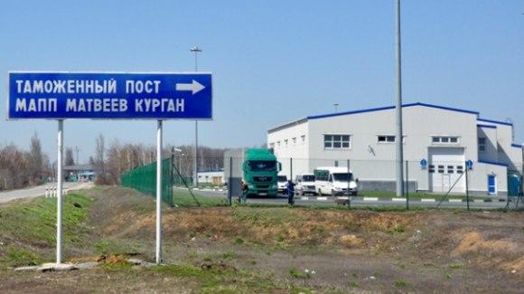 Под Таганрогом сотрудники Погрануправления ФСБ задержали гражданина Украины с чужим паспортом